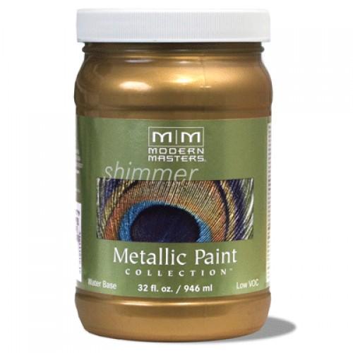 Brass Metallic Paint Quart