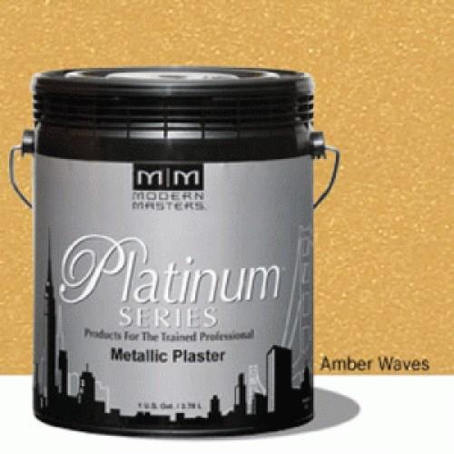 Amber Waves Metallic Plaster Quart